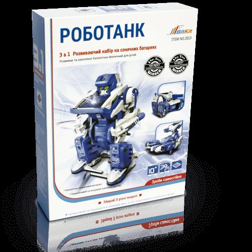 robotank 500x500 01 - Главная фото