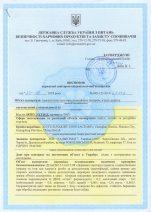 sertifikat 03 151x212 - Главная фото