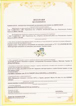 sertifikat 05 153x212 - Главная фото