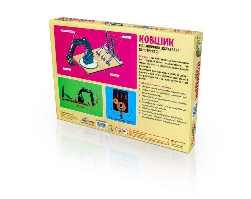Конструктор гідравлічний екскаватор – Ковшик