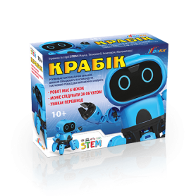 Крабик – умный робот-конструктор