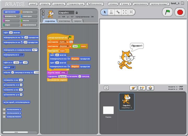 Фото Как научить ребенка программировать - Scratch