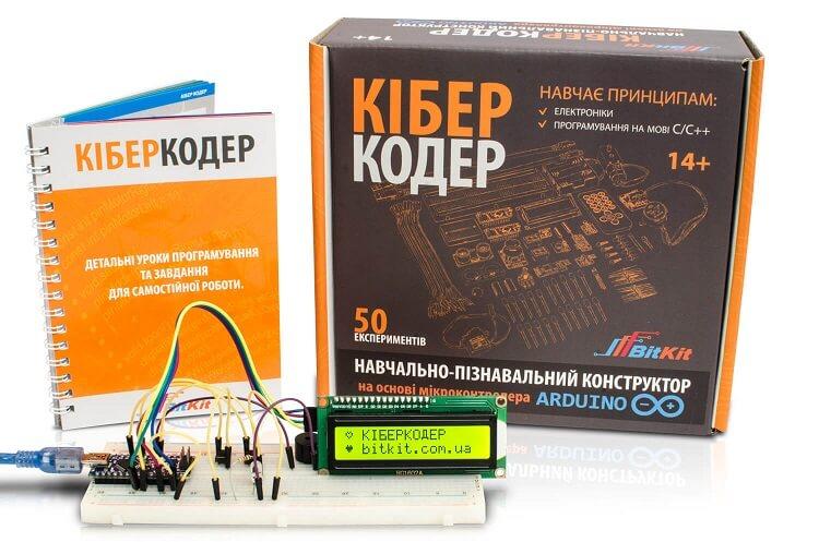 Фото Программирование для детей конструктор КиберКодер