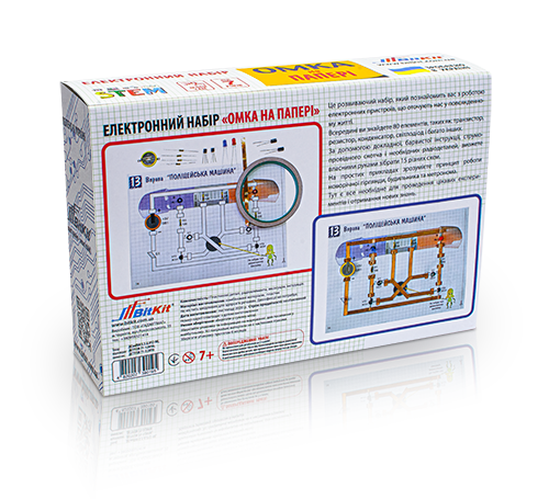Омка на папері – електронний конструктор