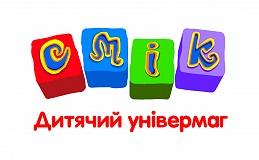 cmik logo  - Контакты фото